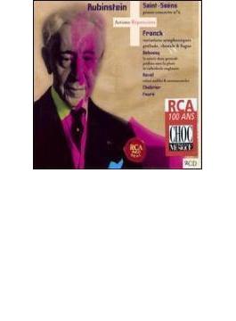 Piano Concerto.2 / Variations Symphoniques: Rubinstein(P)
