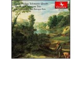 Chamber Music: Boston Museum Trio