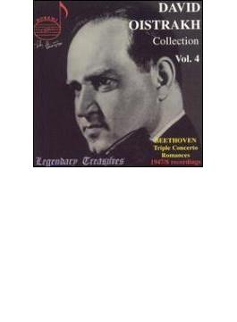 Triple Concerto, Romances: Oistrakh, Knushevitsky, Oborin