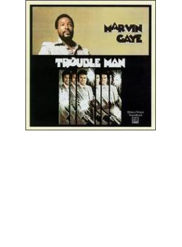 Trouble Man - Music By Marvingaye - Remaster