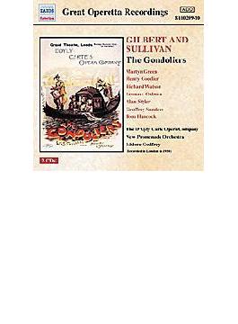喜歌劇「ゴンドラの漕ぎ手、またはバラタリアの王」 グリーン/グッディア/ワトソン/ゴドフリー/ドイリー・カート歌劇団