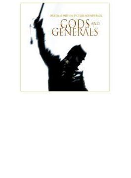 Gods And Generals - Soundtrack