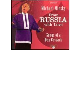 Songs Of A Don Cossack: Minsky(Vo) / Vso
