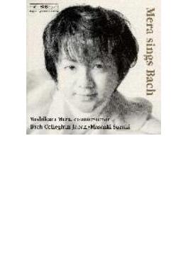 米良sings Bach