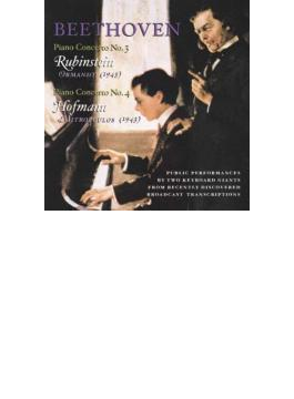 Piano Concertos.3, 4: Rubinstein, Hoffmann, Ormandy, Mitropoulos / O