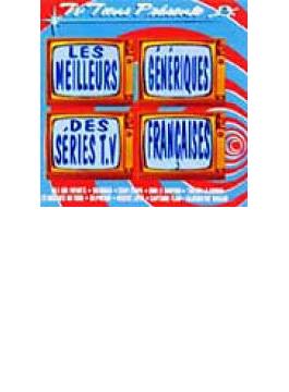 Tv トゥーンズ フランセーズ Tv Toons Presente Les Meilleurs Francaises