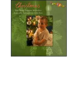 Happy Baby Series Christmas