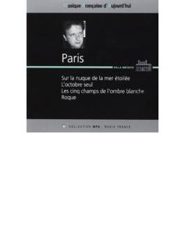 フランソワ・パリ: 作品集: アンサンブルtmプラス