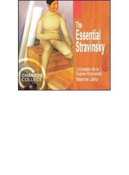 エッセンシャル・ストラヴィンスキー/ネーメ・ヤルヴィ(指揮)、スイス・ロマンド管弦楽団