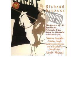 交響詩『ドン・キホーテ』、他 マゼール&バイエルン放送響、イッサーリス