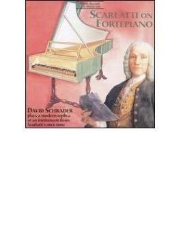 Sonatas: Schrader(Fp)