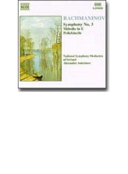 交響曲No.3/メロディ/道化役者 アニシモフ/アイルランド国SO