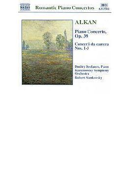 ピアノと管弦楽のための作品全集 フョーファノフ/スタンコフスキー/ラズモフスキー・シンフォニア