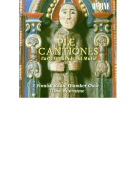 Piae Cantiones-early Finnish Vocal: Nuoranne / Finnish Radio Chamber Cho
