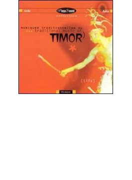 Traditional Music Of Timor