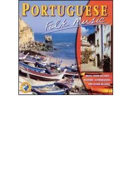 Portuguese Folk Music