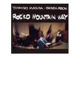 ROKKO MOUNTAIN WAY