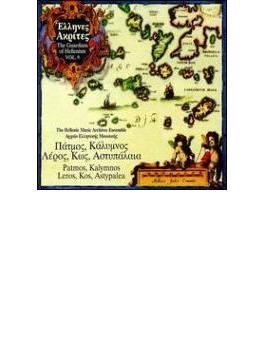 Guardians Of Hellenism Vol.9