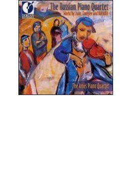Rhapsody / Piano Quartet: Ames Piano Quartet