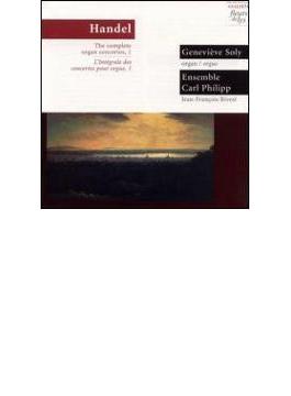 Comp.organ Concertos Vol.1: Soly