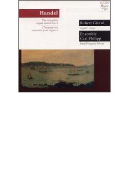 Comp.organ Concertos Vol.4: Gir