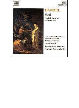 オラトリオ「サウル」(3枚組) マルティニ/フランクフルト・バロックO/ユンゲ・カントライ