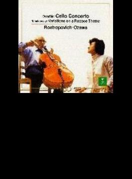 ドヴォルザーク:チェロ協奏曲、チャイコフスキー:ロココ風の主題による変奏曲 ロストロポーヴィチ、小澤征爾&ボストン響