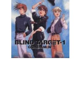 新機動戦記ガンダムW BLIND TAR