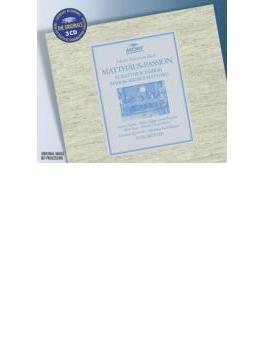 マタイ受難曲 リヒター&ミュンヘン・バッハ管弦楽団(1958)(3CD)