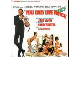 You Only Live Twice (Rmt) - 007 James Bond