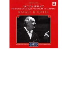 幻想交響曲 クーベリック&バイエルン放送響(1981年ステレオ・ライヴ)