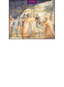 受難オラトリオ ヴォルフガング・シェーファー&フライブルク声楽アンサンブル、ラ・アルパ・フェスタンテ・ミュンヘン(2CD)