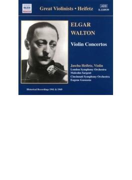 ヴァイオリン協奏曲 ハイフェッツ/グーセンス/シンシナティ響/ロンドン響