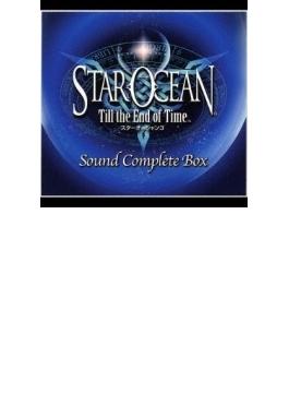 スターオーシャン3 Till the End of Time オリジナルサウンドトラック VOL.1