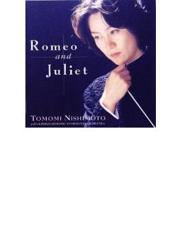 ロミオとジュリエット 西本智実指揮日本フィルハーモニー交響楽団