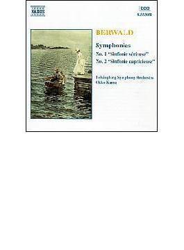 交響曲第1番「厳粛な」/2番「気まぐれな」/他 カム/ヘルシングボリ交響楽団