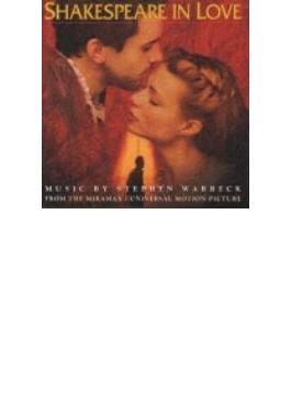 「恋におちたシェイクスピア」 オリジナル・サウンドトラック