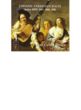 (Chitarrone)cello Suite, 1, 2, 3, : Juan Carlos Rivera