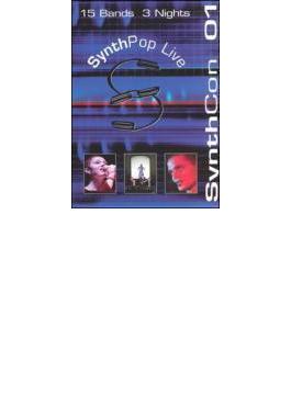 Synthcon 2001