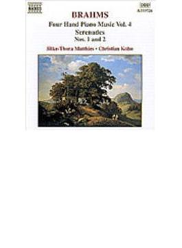 <四手のためのピアノ作品全集第4集>セレナードOp.11他 マティース/ケーン