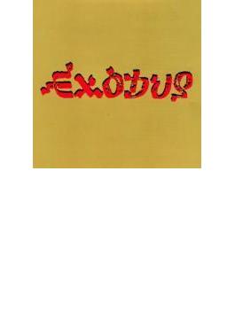 Exodus - Remaster