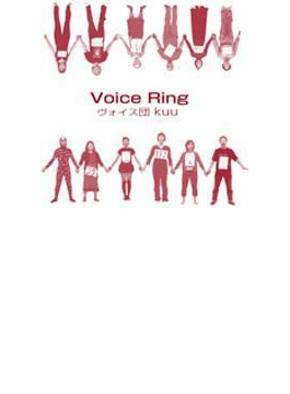 Voice Ring