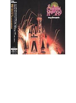 東京ディズニーランド スターライト・マジック2000