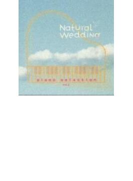 Natural Wedding Piano Selection 2