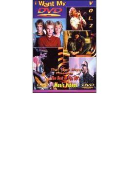 I Want My Dvd Vol.2