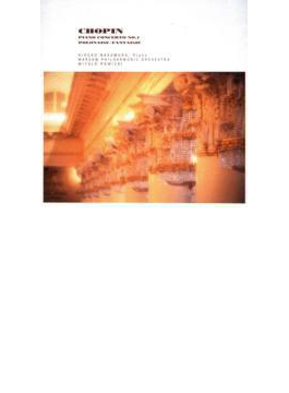 Piano Concerto.1: Nakamura, Rowicki / Warsaw.po