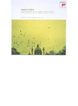 Violin Sonatas.24, 25, 28, 32: ドルイアン / Szell