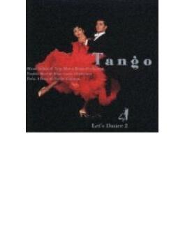 Let's Dance 2 Tango
