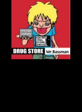 Mr.Bassman