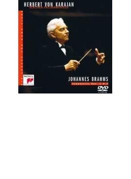 Sym.1, 2: Karajan / Bpo('87, '86)
